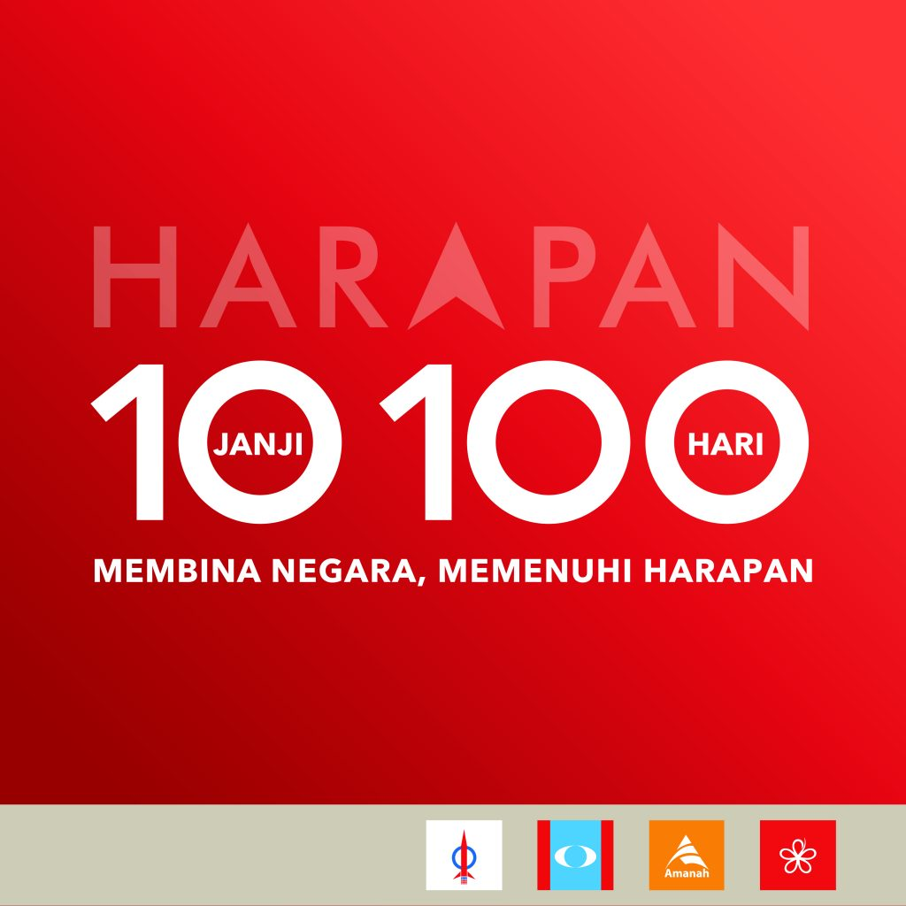 100 days pledge